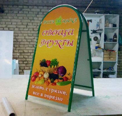 shtendery-optom-novosibirsk