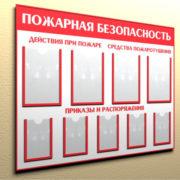 zakazat-informacionnyy-stend-novos
