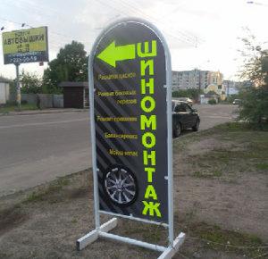 zakazat-ulichnyy-shtender-novosibirs