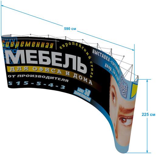 Купить pop-up 9x3 стенд в Новосибирске